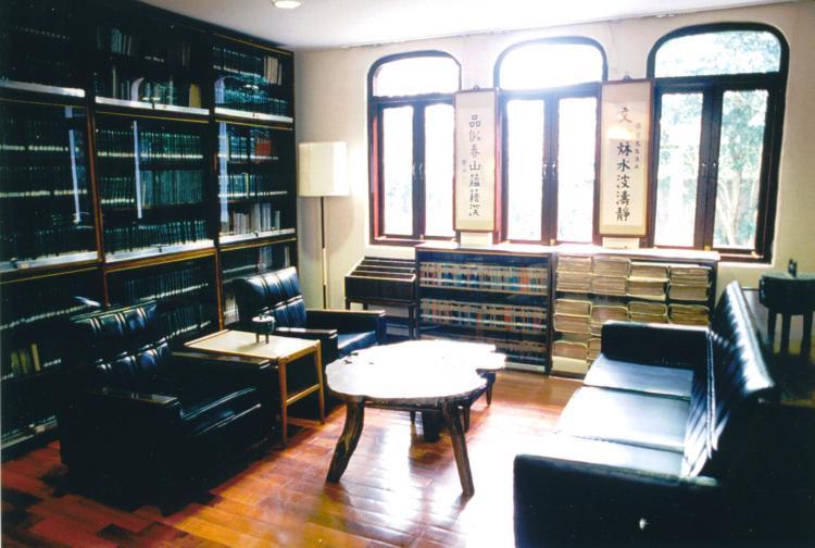 lin yutang dictionary