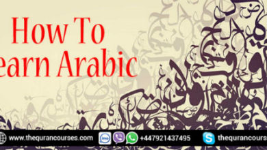 how to learn arabic quickly pdf