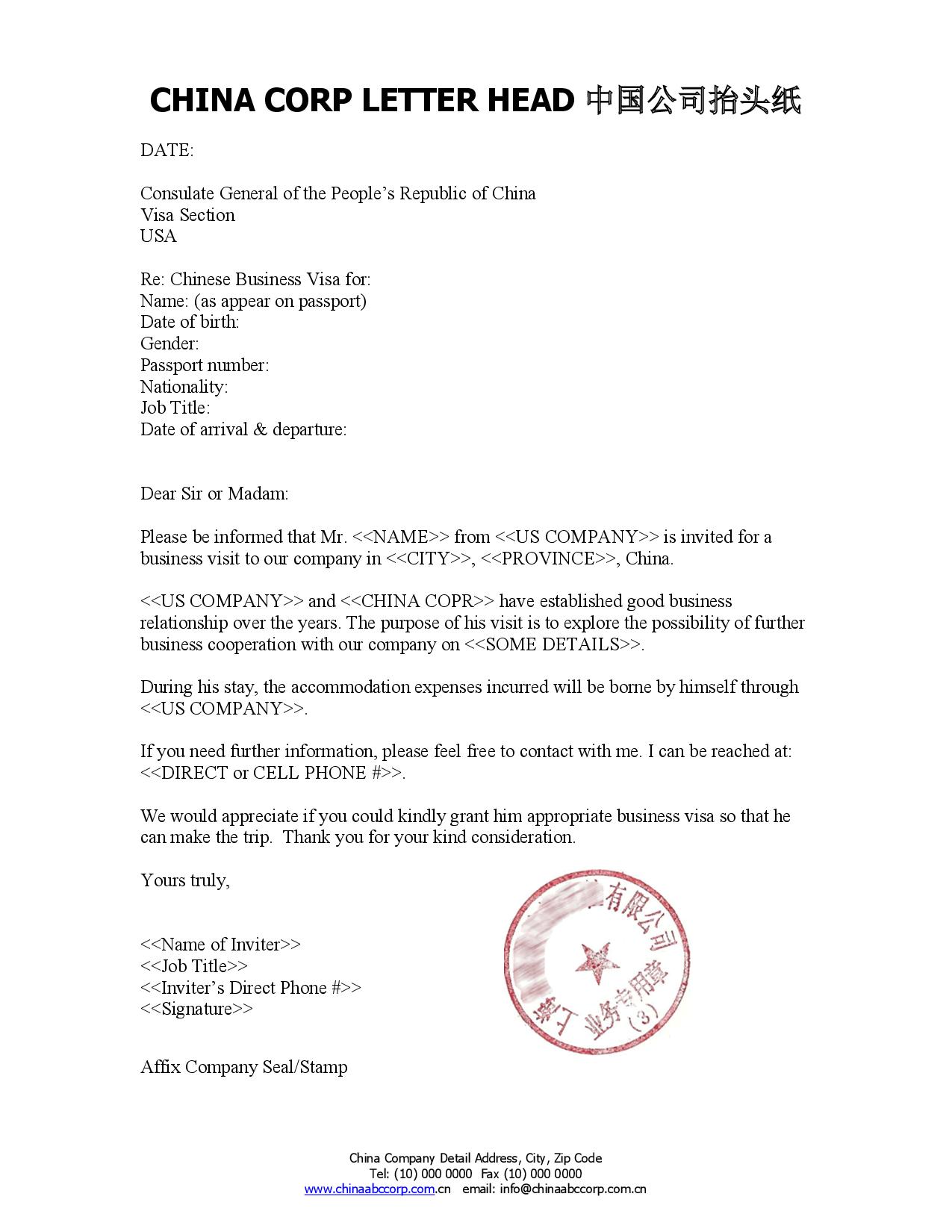 invitation letter format for business visa application