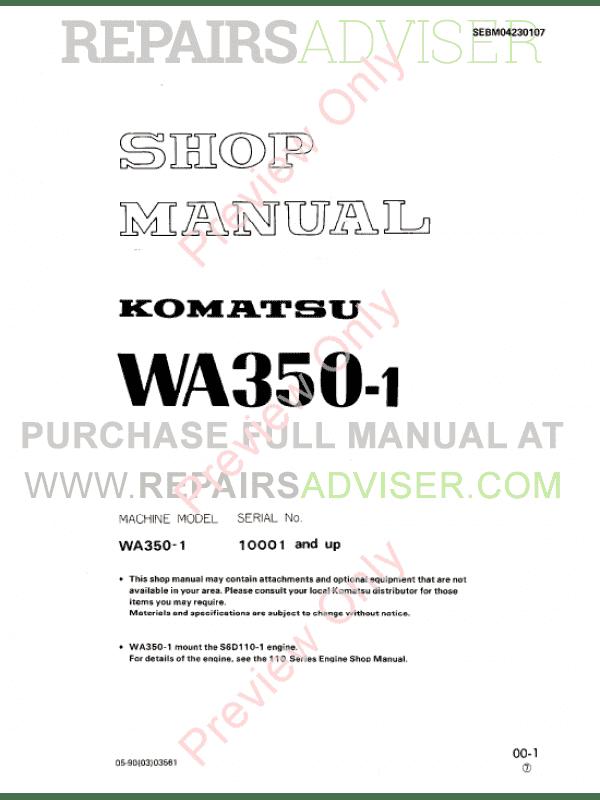 fella sm 350 shop manual