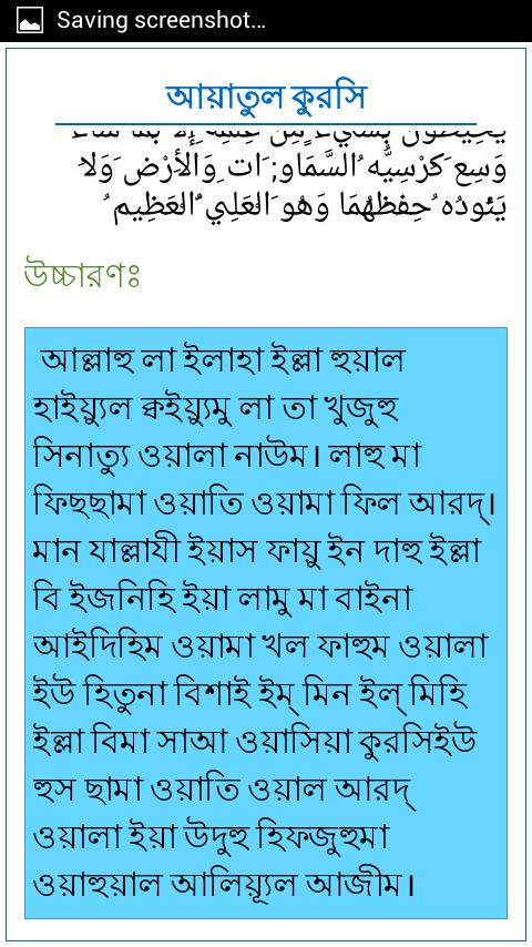 history of islam in hindi pdf
