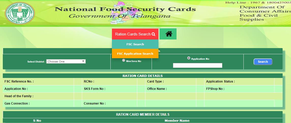 fscl application