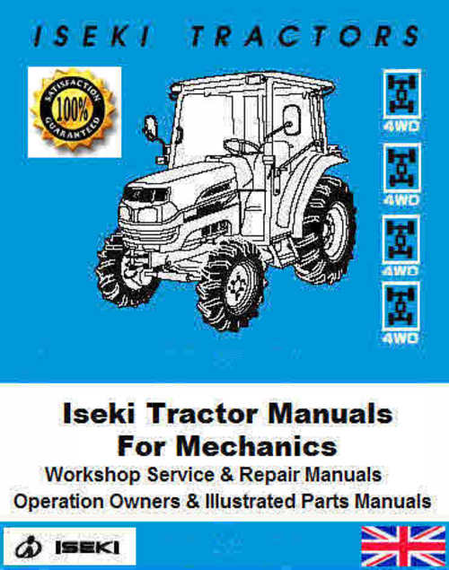 iseki tractor manual free download