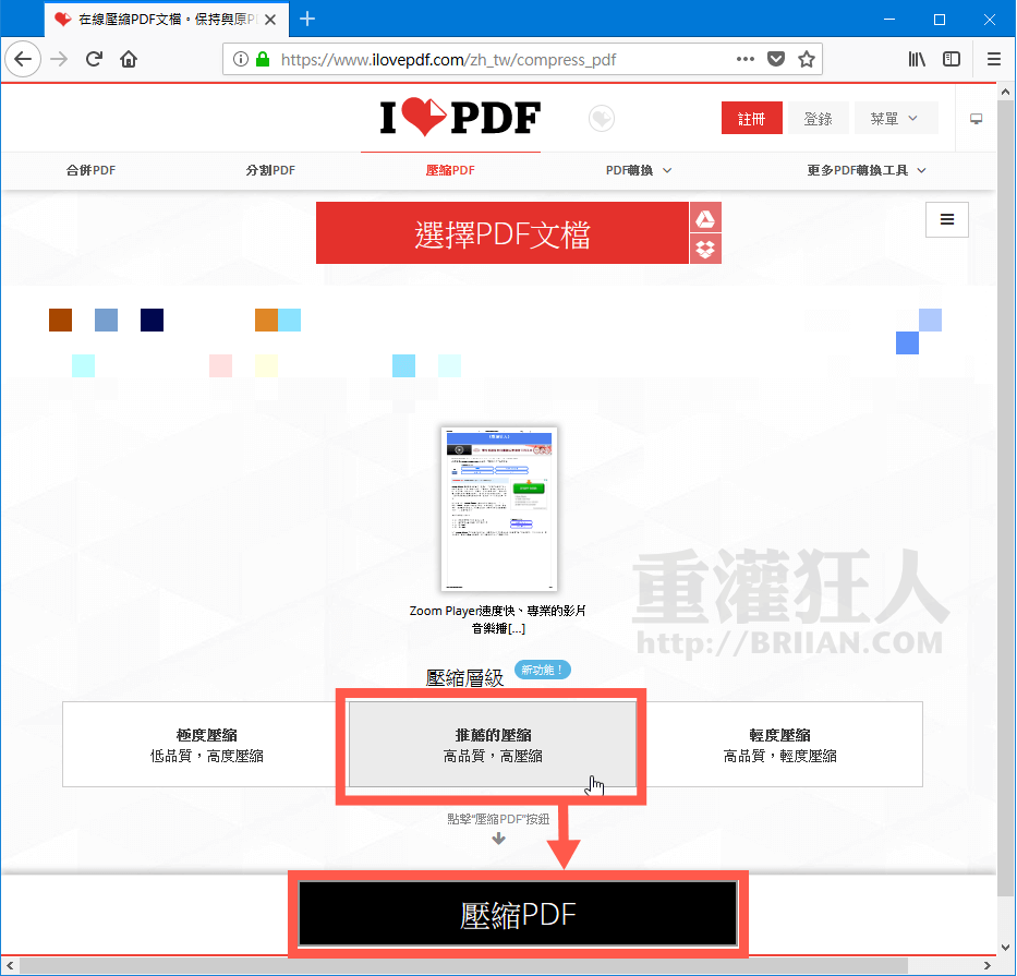 ilovepdf ppt to pdf