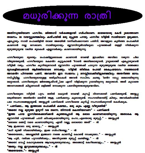 malayalam kambi novel pdf free download 2017