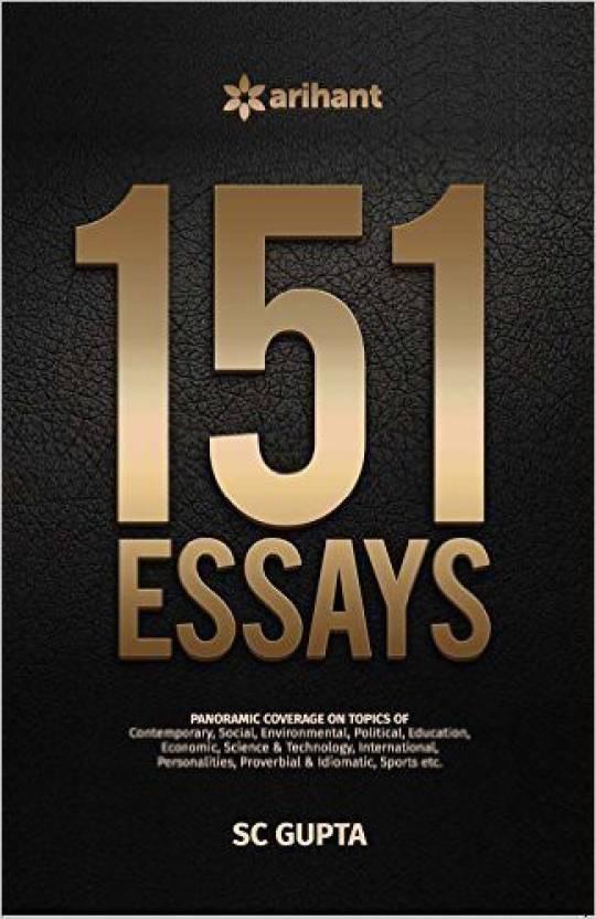 essay book pdf