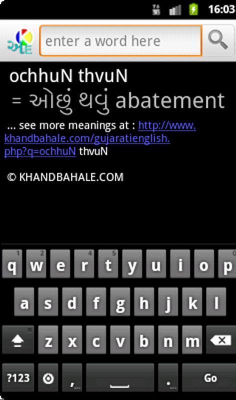 english to gujarati dictionary download