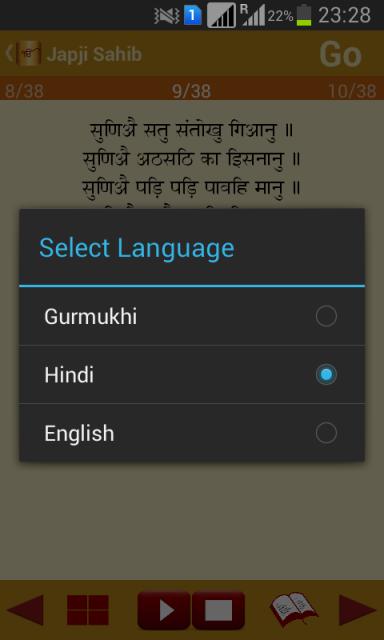 japji sahib path with meaning in punjabi pdf download