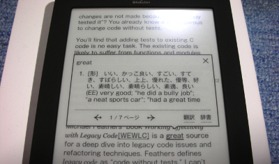 kobo dictionary download