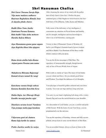 hanuman chalisa in hindi pdf