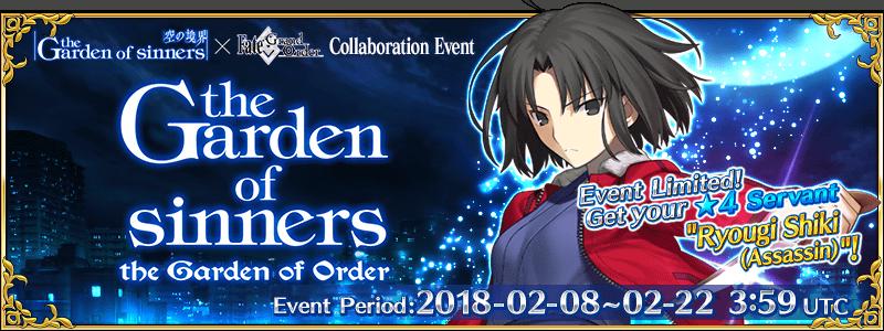 fate grand order event guide sanzang